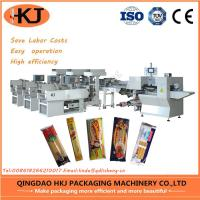 Buy cheap PLC Controlled Rice Noodle Machine Automatic Weight Packing Machine HKJ-LY-001 product