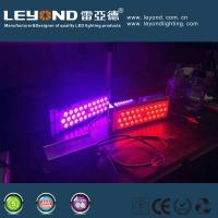 China christmas projector lights color changing LED Module 40w dmx rgb led flood lights on sale
