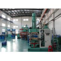 Buy cheap 4 Column Silicone Rubber Injection Molding Machine 200 Ton All - In - Out Structure product