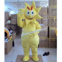 Buy cheap cheap sun mascot costumes product