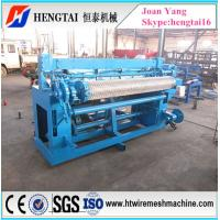 Buy cheap 1.2MM Full Automatic Wire Mesh Welded Machine for Wall Building and Construction from Wholesalers