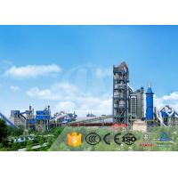Buy cheap Kaolin Ceramsite Cement Manufacturing Plant 220V 380V For Metallurgy Chemical product