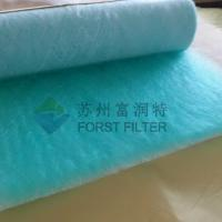 China FORST  Paint Spray Booth Filters manufacturer / supplier on sale