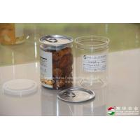 Quality food grade plastic can for sale