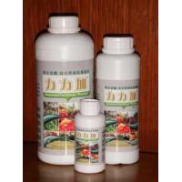 Buy cheap Factory Outlets Compound Biological Seaweed Fertilizer product