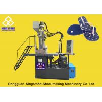 Buy cheap Vertical Two Stations Slipper Making Machine for PVC / TPR / ABS / TR / TPU / SEBS product