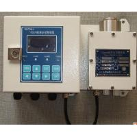 Buy cheap 15ppm bilge alarm for oily water separator CCS certificate product