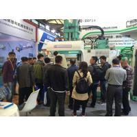 Buy cheap 600 Ton Rubber Hydraulic Injection Machine Easy Maintenance For Shock Absorber product