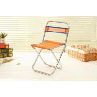China wholesale high quality outdoor folding beach camping chair on sale