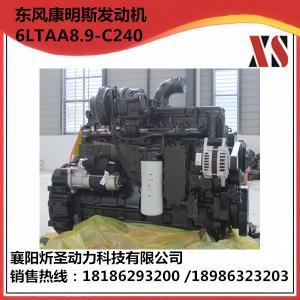 China For Sale Brand New Cummins Engine Diesel 6LTAA8.9-C240 on sale