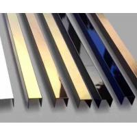 Buy cheap China Stainless Steel U Channel Trim 3000mm Size For Window Handrail Glass product