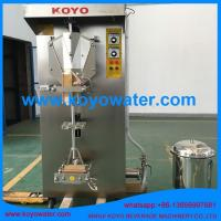 Buy cheap 175ml back seal ice pop bag water juice filling packaging machine product