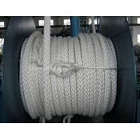 China PP Multifilament Rope/Marine Rope/Mooring Rope on sale
