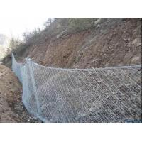 Buy cheap 10m 30m Avalanche Gabion Protective Mesh / Passive rockfall protection systems product
