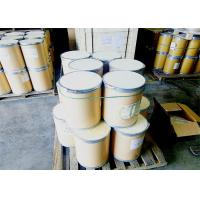 Buy cheap Strong Oxidizing Chemical Foaming Agents AMBN White Crystalline Powder 13472-08-7 product