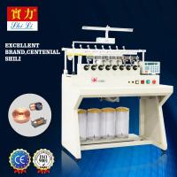 Buy cheap Micro watches coil /small coil winding machine product