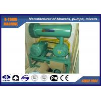 Buy cheap Wrought Iron Roots Lobe Blower with Pressure 10-60KPA for waste water treatment from wholesalers