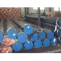 Buy cheap ASTM A192  & ASTM A210 GrA1 & ASTM A210 Gr.C Carbon semaless boiler tube from Wholesalers