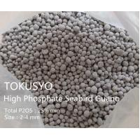 Buy cheap Pure High Phosphate Organic Guano Fertilizer with 2 - 4 mm pellet product