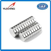 China High Performance Small Powerful Magnets , NdFeB Disc Generator Magnets Silver Color on sale