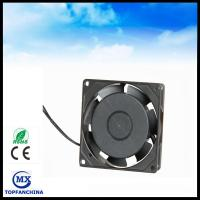 Buy cheap Customized Small 7 Blade AC Brushless Fan Car Ventilation Fans PA-66 UL 94 V-0 Bobbin from Wholesalers