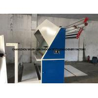 Buy cheap Elastic Fabric Full Automatic Fabric Inspection Machine 5-54m/Min Speed product