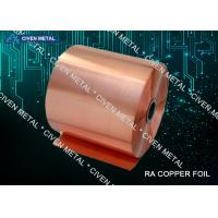 Buy cheap C11000 Double Side Shiny Electrolytic Copper Foil / electrodeposited Cu Foil product