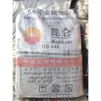 Buy cheap Fully Refined Paraffin Wax 58/60 product