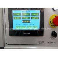 Buy cheap Palm / Honey Auto Oil Filling Machine 2 In 1 Rotary Type Piston Volumetric Filling product