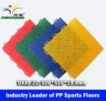 Buy cheap Basketball PP Sport Floors, Interlocked PP Sport Tiles China leading manufacturer product