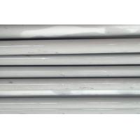 Quality SUS304 / 1.4301 / 304 Thick Wall Stainless Steel Tube For Oil Transportation for sale