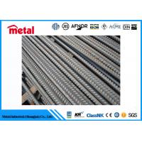 Buy cheap 8 - 400mm SAE 4140 Steel Round Bar , Galvanized Chrome Moly Round Bar product