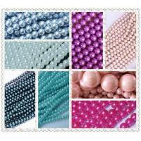 Buy cheap factory direct sell classy simulated pearl bead for jewelry making product