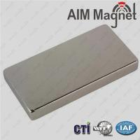Buy cheap N52 Strong Neodymium Electro Holding Magnet product