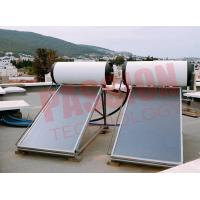 Quality 150L 300L Pressurized Flat Plate Solar Water Heater With White Tank Copper Sheet for sale
