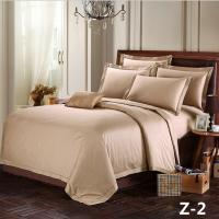 Buy cheap Bamboo-fiber Bedding set ! really Beautiful and Comfortable to Sleep ! product