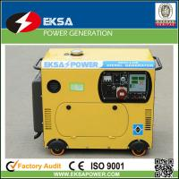Buy cheap 5kw home silent diesel generator sets colourful designed with AMF & ATS function product