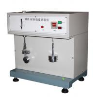 Buy cheap MIT Paper Testing Machine of folding endurance test for paper board  / PCB product