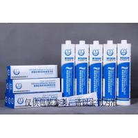 Buy cheap conformal coating product
