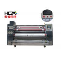 Buy cheap Automatic Sublimation Heat Transfer Roller Printing Machine , Big Polyester Cloth Printing Equipment product
