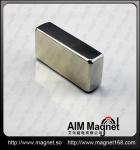 Buy cheap neodymium magnet raw material product