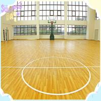 Leather indoor basketball images for Indoor basketball court flooring cost