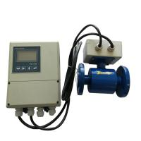 Buy cheap Remote Type Liquid Electronic Magnetic Flow Meter With RS485 / Hart product