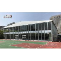Buy cheap 30X35m double decker tent used as sport event hall from Wholesalers
