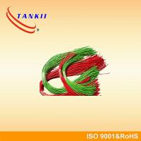 Buy cheap 0.01 - 10mm Enamelled Wire Copper Nichrome Heater Wire CuNi44 Constantan Red Black White Green from Wholesalers