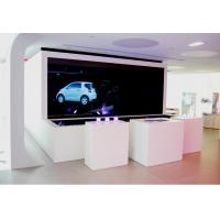 Buy cheap Professional 3D Holographic Display For Product Launch , 3D Holo Display product