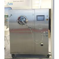 Buy cheap Power Saving Film Coating Equipment For R&D 3 Sizes Exchangeable Coating Pan product