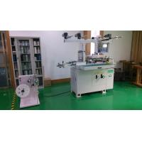 Buy cheap PVC / PET Automatic Flatbed Die Cutting Machine For Nonwoven Fabric And PET Film product