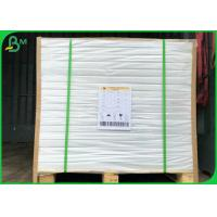 Buy cheap 55gsm 60gsm Reels Size 900mm FSC Certified Exercise Book Paper For Printing product