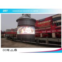 Buy cheap P10 Commercial Curcle Curve Led Display Advertising With Front & Rear Service product